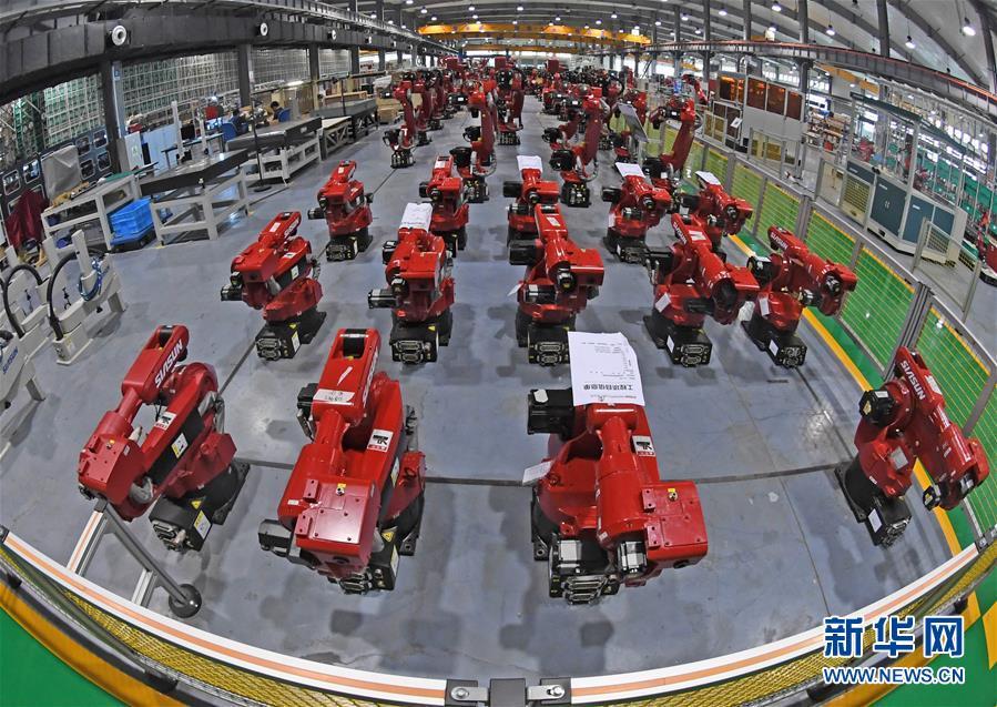 (在习近平新时代中国特色社会主义思想指引下——新时代新作为新篇章·总书记关切高质量发展·科技创新·图文互动)(4)你好,机器人!
