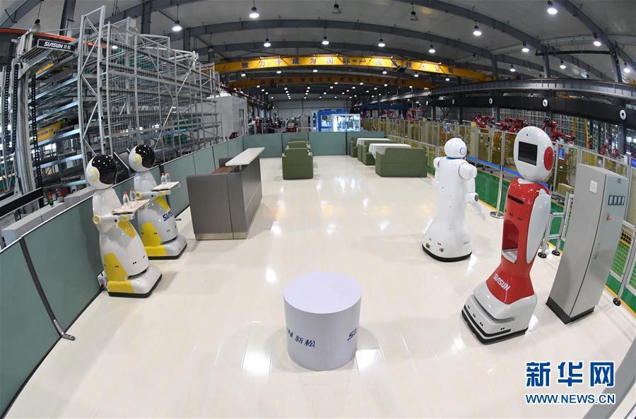 (在习近平新时代中国特色社会主义思想指引下——新时代新作为新篇章·总书记关切高质量发展·科技创新·图文互动)(2)你好,机器人!